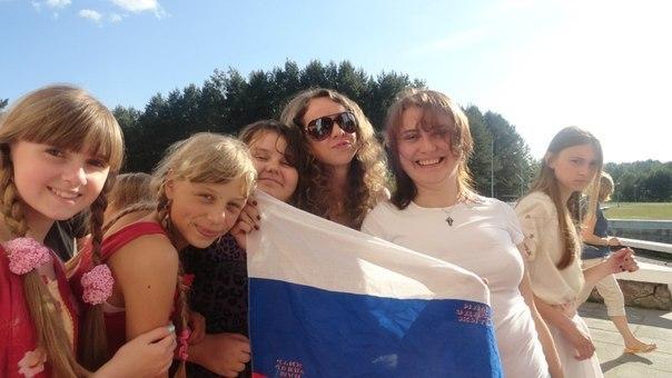 Бригантина - детский оздоровительный лагерь в крыму