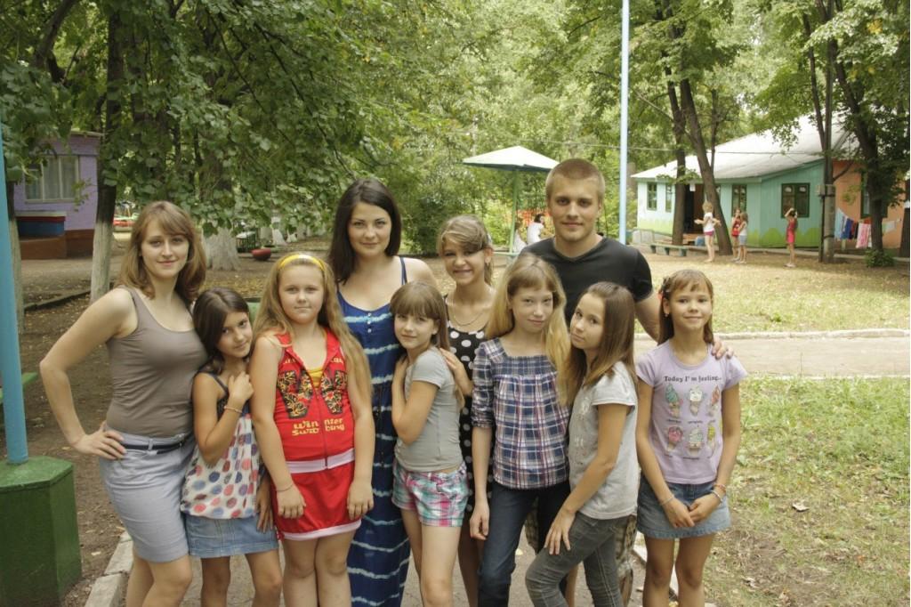 Где находится детский лагерь