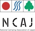 Incamp Ltd. is an organization support member of the National Camping Association of Japan