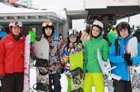 """Горнолыжный и сноубордический лагерь """"Белый отряд"""""""