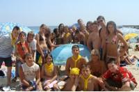 Aurora Camp - Болгария