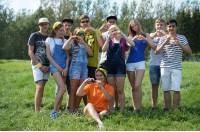 StudyCamp-Ярославль