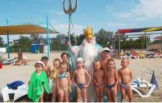 Детский оздоровительный лагерь «Остров Дружбы»