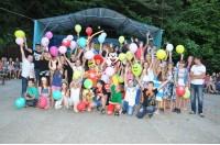 Детский оздоровительный лагерь «Дружба»