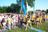 Детский оздоровительный лагерь «Дон» - Новомихайловский