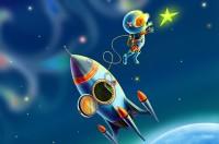 Космические каникулы