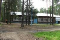 Северный Артек