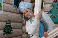 В гости к Снегурочке! Для групп школьников, студентов и родителей с детьми.