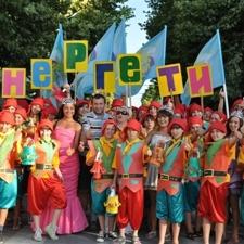 """Детский оздоровительный лагерь """"Энергетик"""""""
