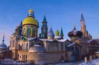 Здравствуй, Казань! - Для групп школьников, студентов и родителей с детьми.