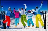 Зимний горнолыжный лагерь «Копаоник»