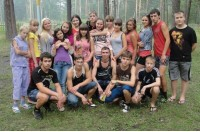Детский оздоровительный лагерь имени Лаптева