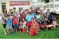 Лингвистический лагерь в школе Capitalmandarin