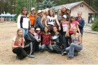 Лагерь им. Гайдара