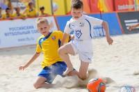 Орленок. Пляжный футбольный отряд