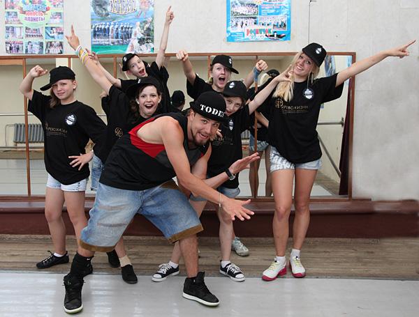 Орленок. Танцевальный отряд балета «Тодес»