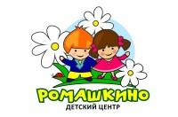 Ромашкино