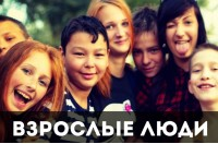 Travel&Challenge. Путешествие в Петербург