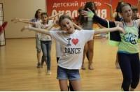 """Танцевальный лагерь """"Пять Звезд"""""""