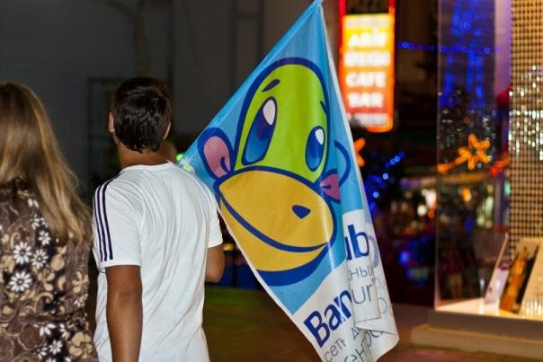 Banana club
