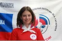 Детский оздоровительный лагерь им. Ю. А. Гагарина