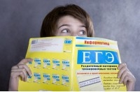 Программа «ЕГЭ-экспресс: 7дней на 100 баллов!»
