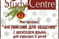 StudyCamp