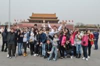 КИД.клуб .Китай. Удивительные Пекинские каникулы 北京 2014