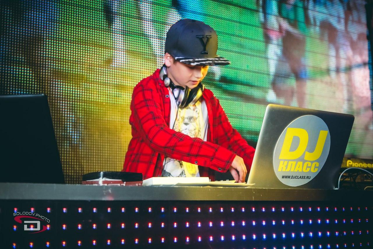 KИД travel. DJ camp