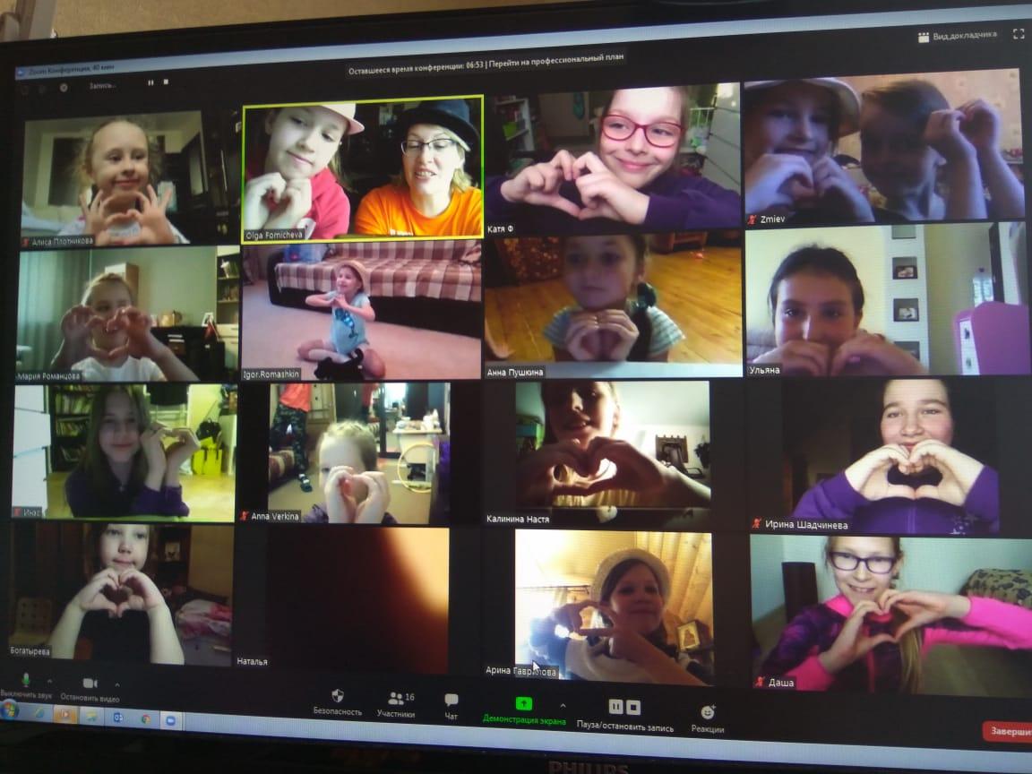 Vodoleycamp. Online
