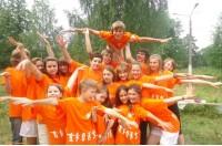 Оранжевое настроение. Лето