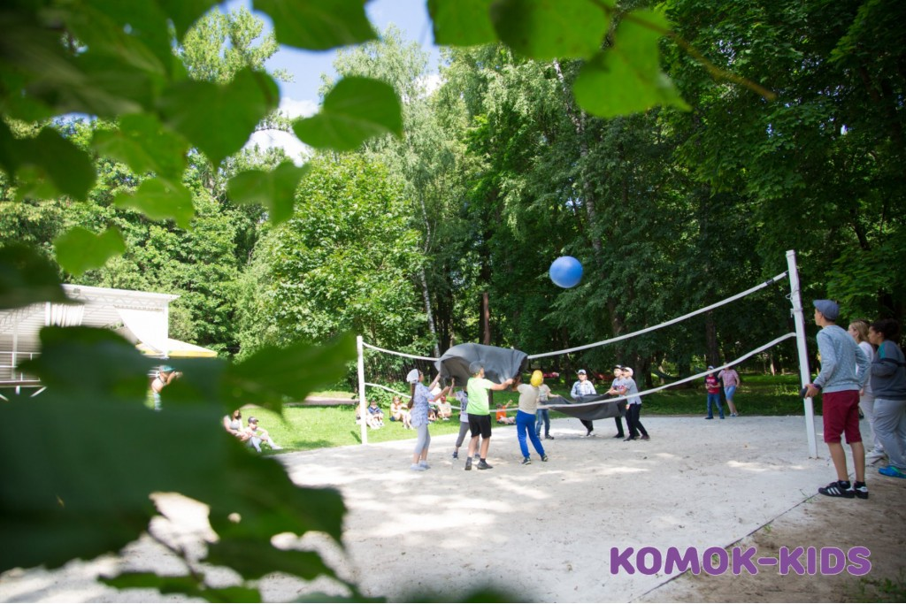 Youth camp Komok