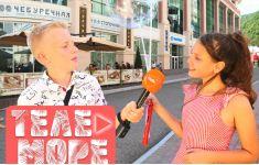 Кэмп телеведущих и видеоблогеров Телеморе