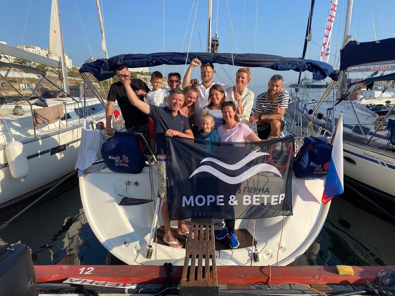 Семейный яхт-лагерь «Море и Ветер»