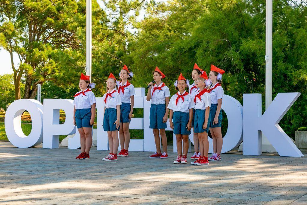 ВДЦ Орленок. Олимпийская деревня