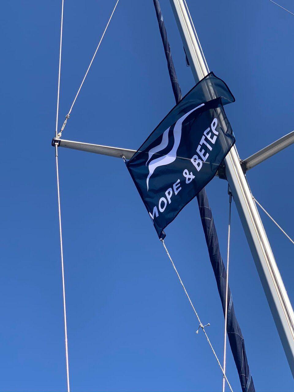 Яхт-лагерь «Море и Ветер»