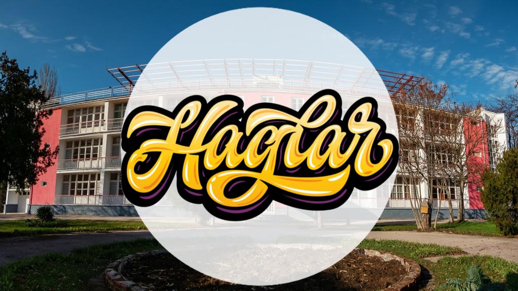 Хаглар