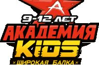 Leadership Academy /Kids Academy/