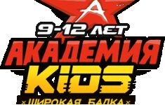 Академия Лидерства. Академия KIDS