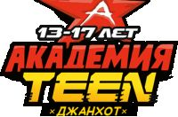 Leadership Academy /TEEN Academy/