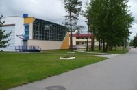 Областной детский реабилитационный оздоровительный центр