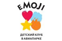 EMOJI Детский клуб