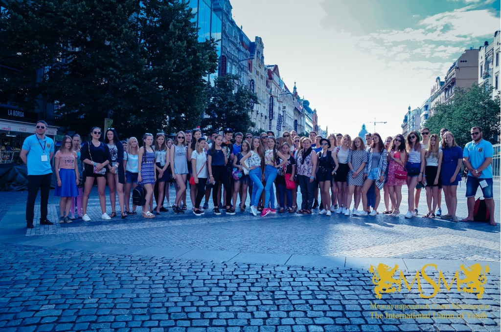MSM  International Language Academy: Czech, English, German