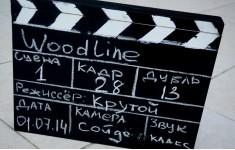Woodline camp