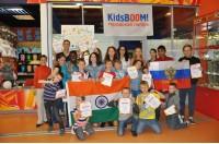 Городской лингвистический лагерь KidsBoom