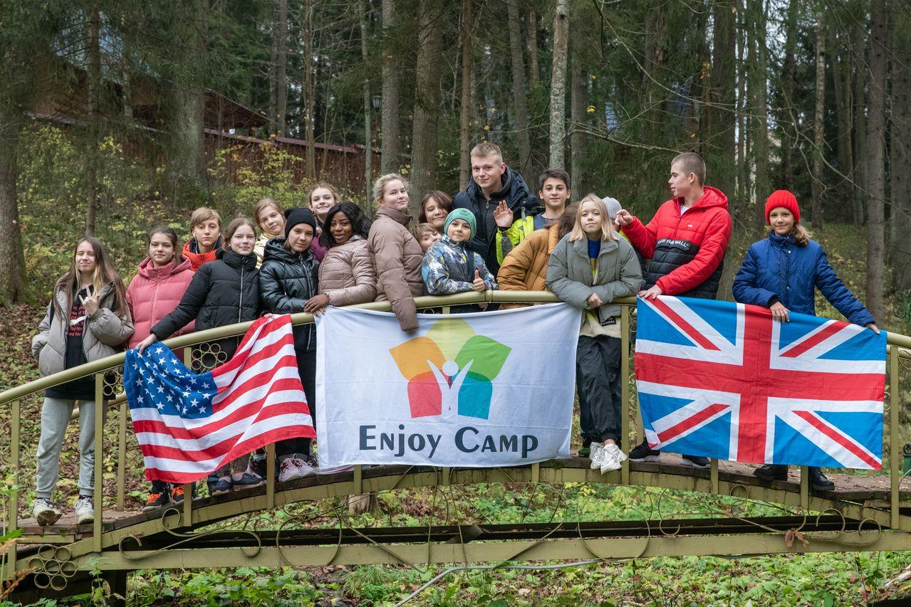 Enjoy Camp