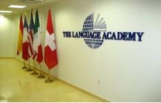 Языковая академия в Форт-Лодердейле