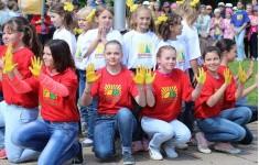 """Детский санаторно-оздоровительный лагерь """"Дружба"""""""