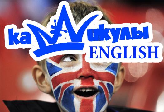 kaNNиkулы. English