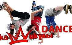 kaNNиkулы DANCE